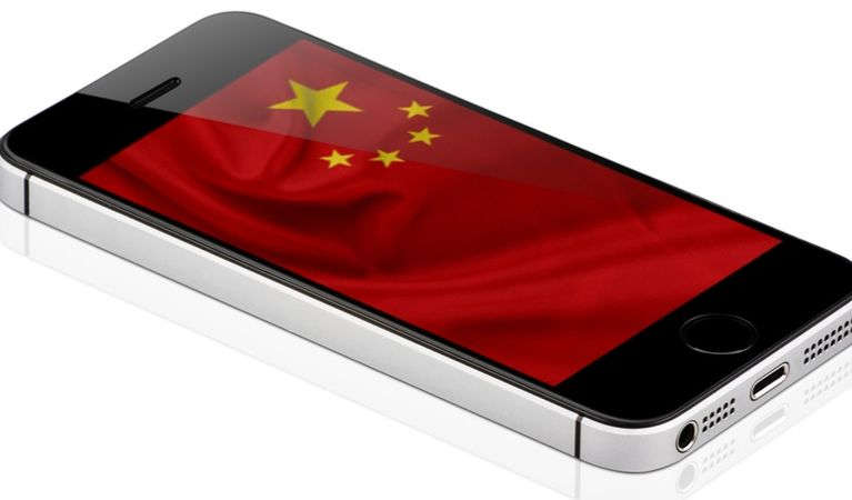 Social Poker Apps in Trouble with China